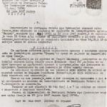 Решението – донесено 28/07/1947 во Скопје