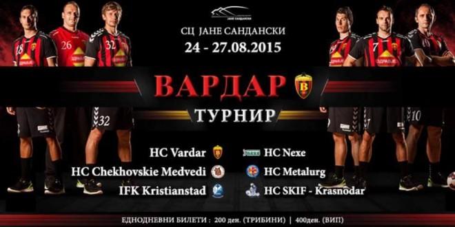 Започнува турнирот во организација на Вардар, прв противник екипата на Нексе