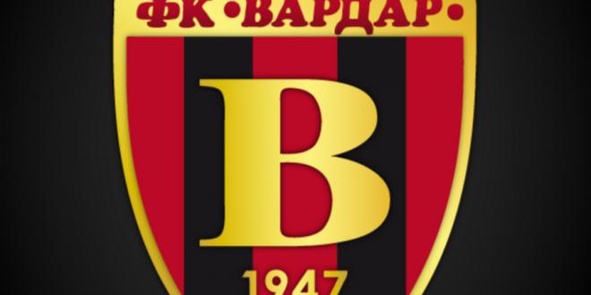 Младински куп: Утре, Љубанци – Вардар