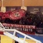 vardarfans KOMBAT-5