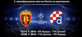 Појаснување: Каде можат да се набават билети, освен во Скопје