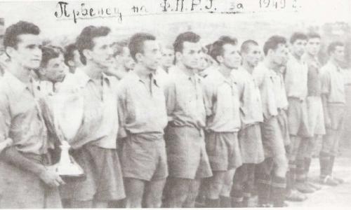 Вардар во 1949 год. стана младински шампион на Југославија