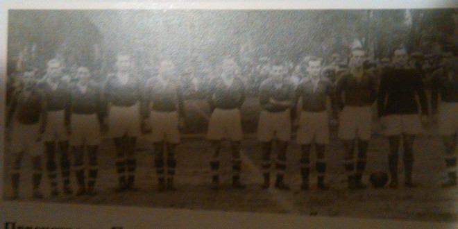ФК Вардар 1947/48 – почетоци