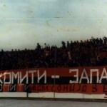 vardarfans-28-660x330