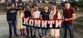 Комити: Грчката тајна полиција ги малтрераше нашите членови по вчерашниот собир во Овчарани,Леринско- Ќе страдаме ама не се предаваме !