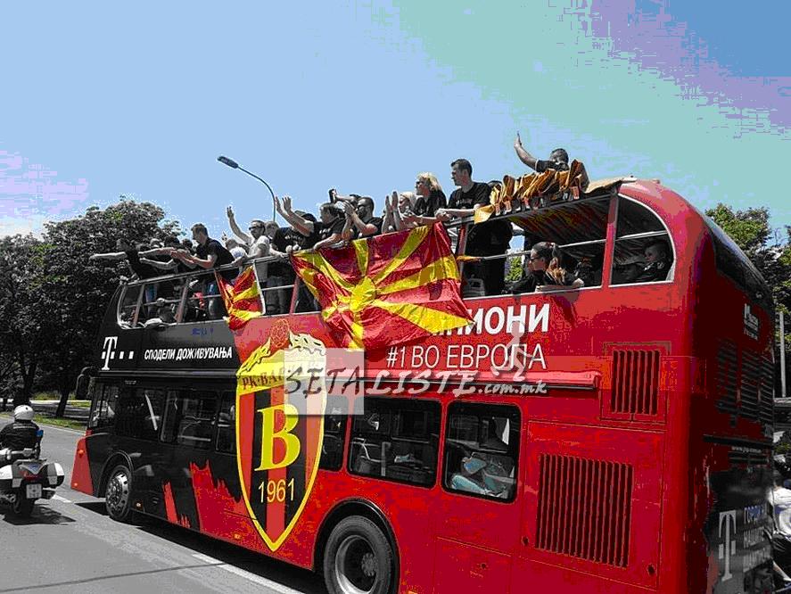 """Величенствениот пречек на ракометарите на """"Bардар"""" во Скопје (6 јуни 2017)"""