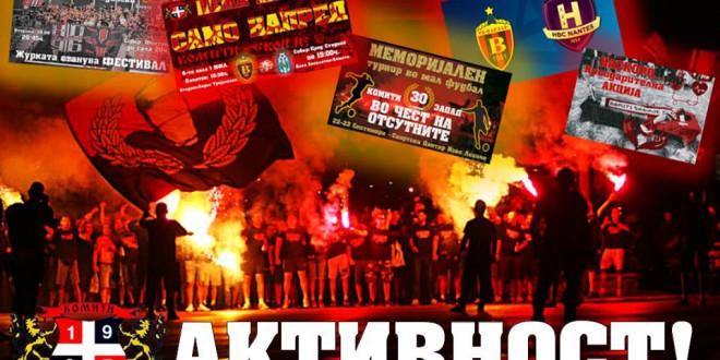 Следните активности на Комити, поврзани со РК И ФК Вардар, како и со меморијалниот турнир во мал фудбал