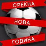 vardarfans-logo-vardar-gogov