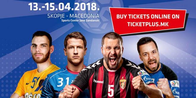Од денес стартуваше продажбата на билети, за завршниот турнир во СЕХА-лигата, чиј домаќин е С.Ц. Јане Сандански