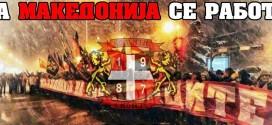 Комити со ново соопштение до македонската јавност