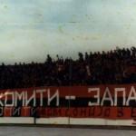 vardarfans-28-660x330-660x330