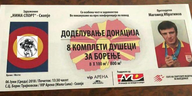 """Вчера во """"Борис Трајковски""""   Ибрагимов донираше осум боречки струњачи"""