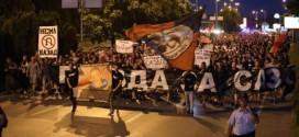 """Комити маршираа вечерва и побараа правда за """"Саздо"""""""