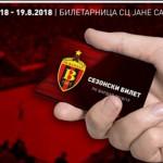 vardarfans-bileti-660x330