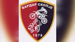 (ВИДЕО) Мото клуб Вардар одбележува јубилеј 40.години постоење