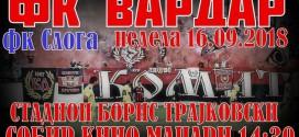 Комити: Во недела сите на стадион, Правда за Саздо