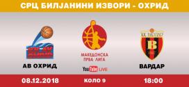 (Стрим во живо)  АВ Охрид – КК  Вардар 18-00 часот