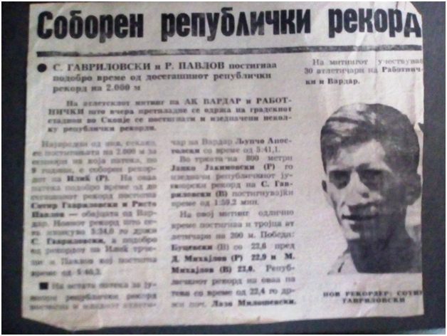Сотир Гавриловски со новиот рекорд на Македонија на 2000 метри, 5:34,0 (1966 год.)