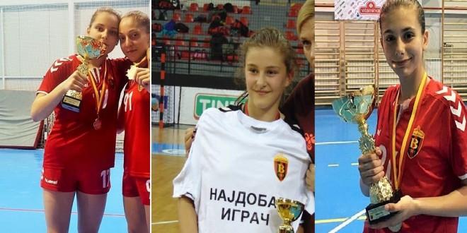 """Сара Стефаноска е """"МВП"""" на кадетскиот Ф-4, Борјана Коцева и Бојана Радевска се најдоа во идеалниот тим"""