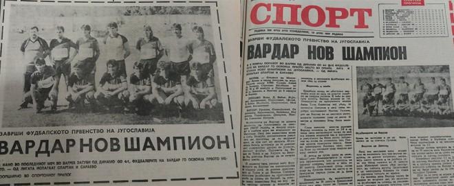 Точно пред 32 година ФК Вардар стана шампион на Југославија