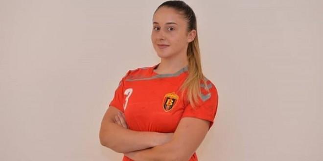 Среќен роденден  Гоцевска Марија