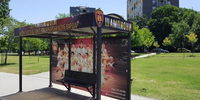 """(ФОТО) Вардар, најдобриот младински клуб стана дел од """"градската приказна"""""""