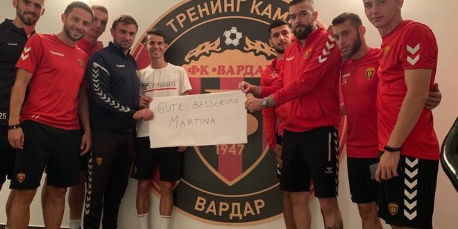ФОТО: Комити и Вардарци со поддршка за Мартина