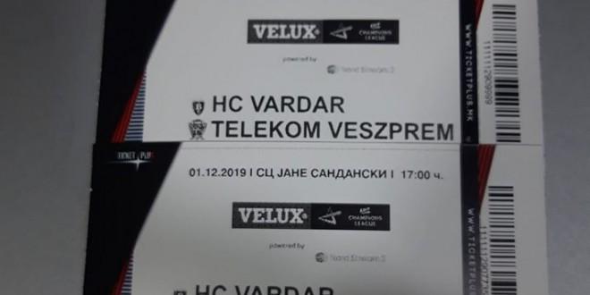 """Веспрем го чека """"пекол"""", Вардарци ги """"собраа"""" билетите!!"""