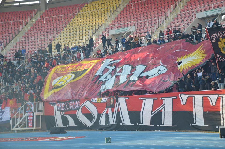 komiti-13