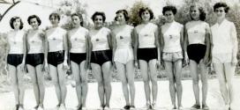 Вардар- основоположник на македонската женска кошарка