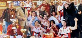 (ВИДЕО)  КК Вардар во 2007 дојде до единствениот сениорски пехар, Куп финалето