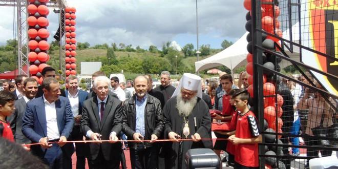 На денешен ден 2016: Се отвори објектот на Академијата на ФК Вардар