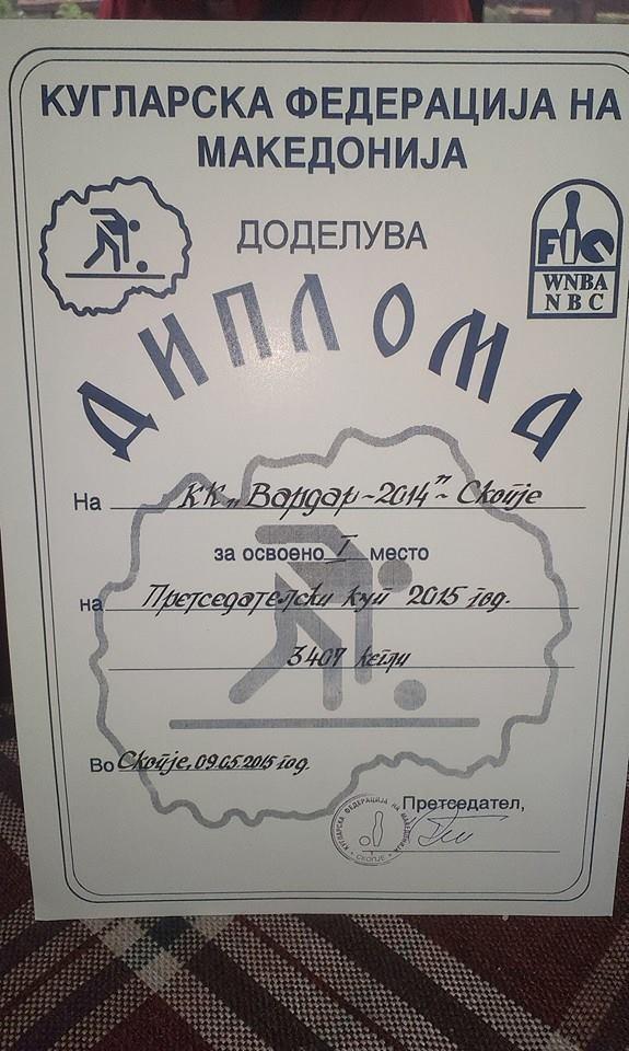 vardarfans-diploma