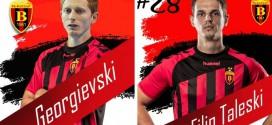 Вардар официјално ги потврди македонските репрезентативци, Георгиевски и Талески