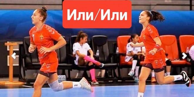 """""""Или/Или"""" со близначките Коцеви од кадетскиот тим на ЖРК Вардар"""