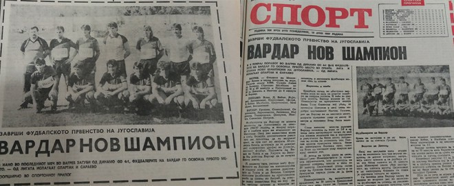 Пред точно 34 години ФК Вардар стана шампион на Југославија!