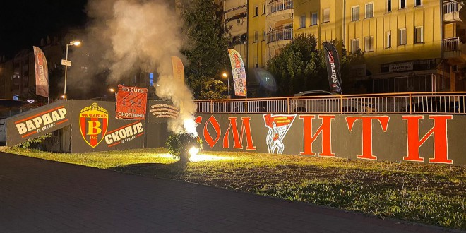 (ФОТО) Нов графит Комити Запад